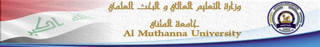 Muthanna University