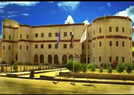 كلية-العلوم-جامعة-المثنى